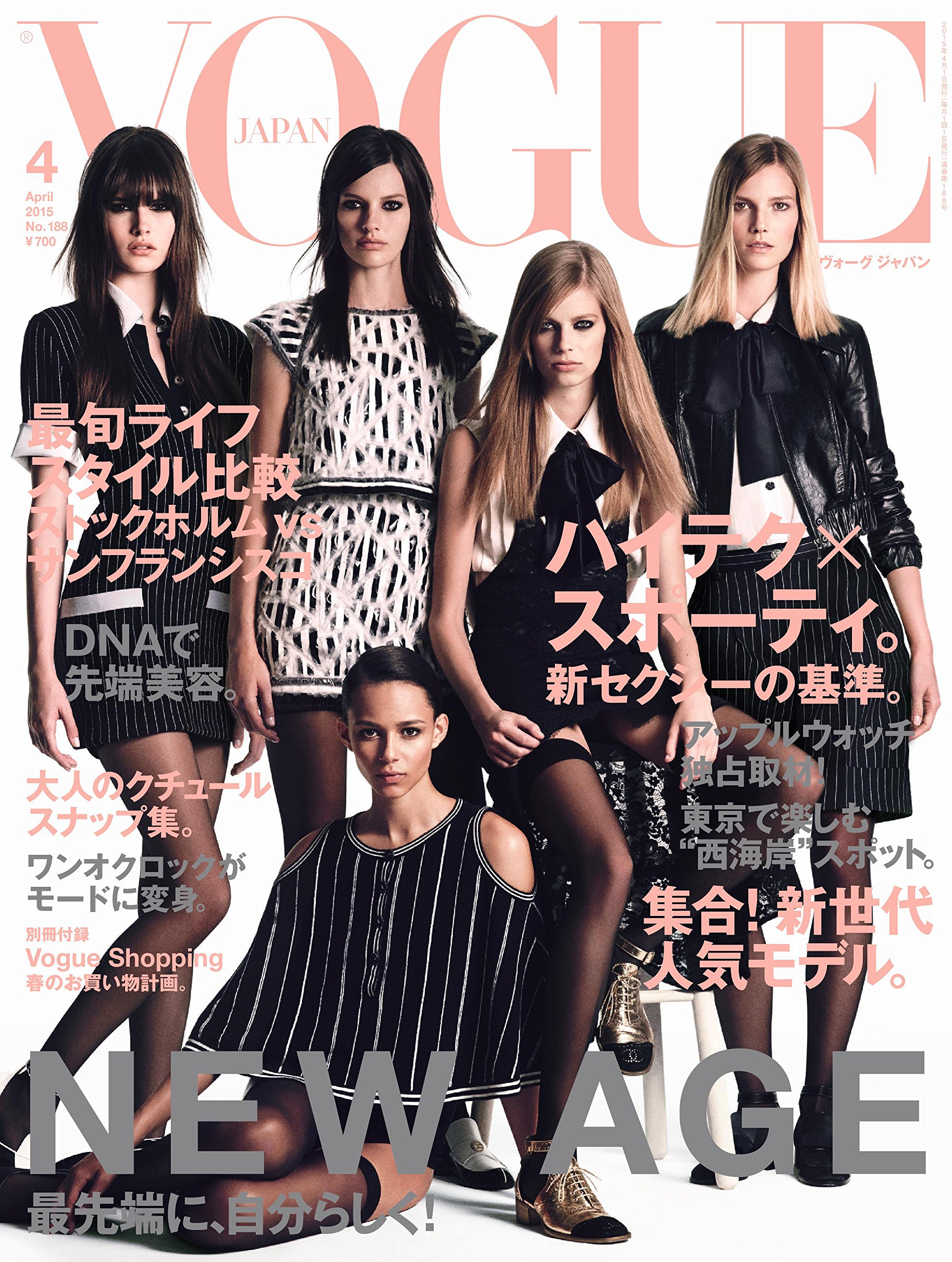 img models amanda murphy vogue japan april 2015