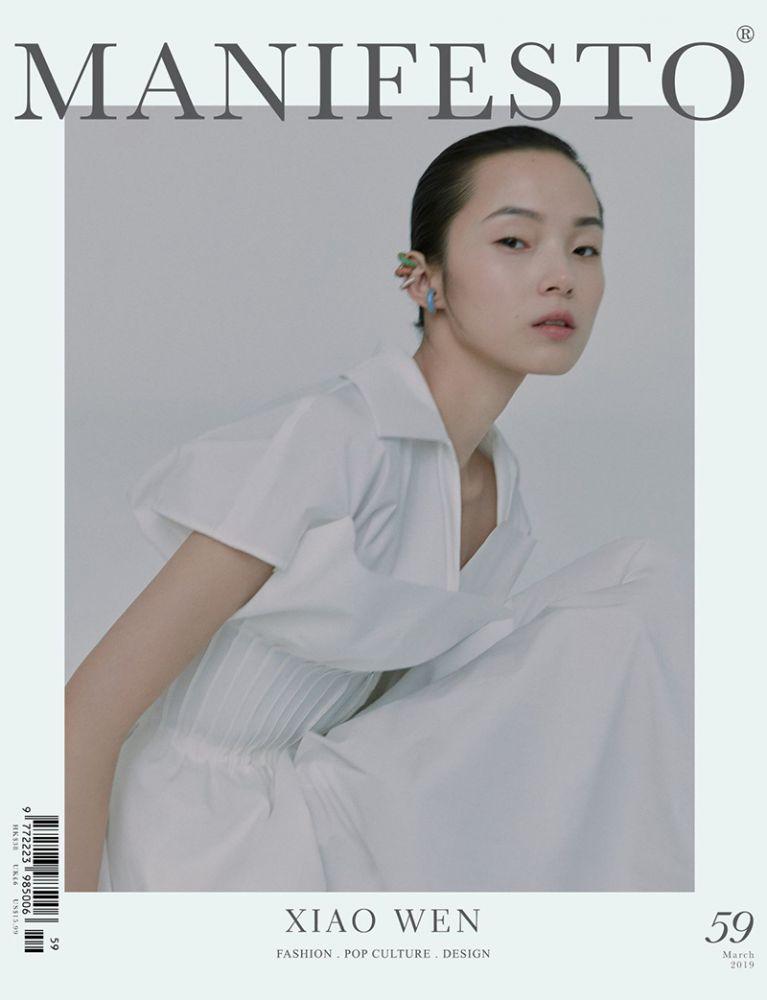 "Картинки по запросу ""Xiao Wen Ju 2019"""""