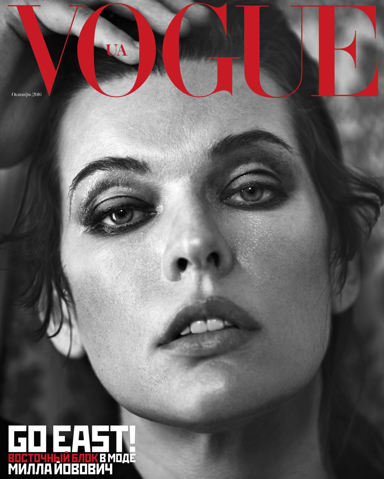 Milla Jovovich | Vogue Ukraine October 2016