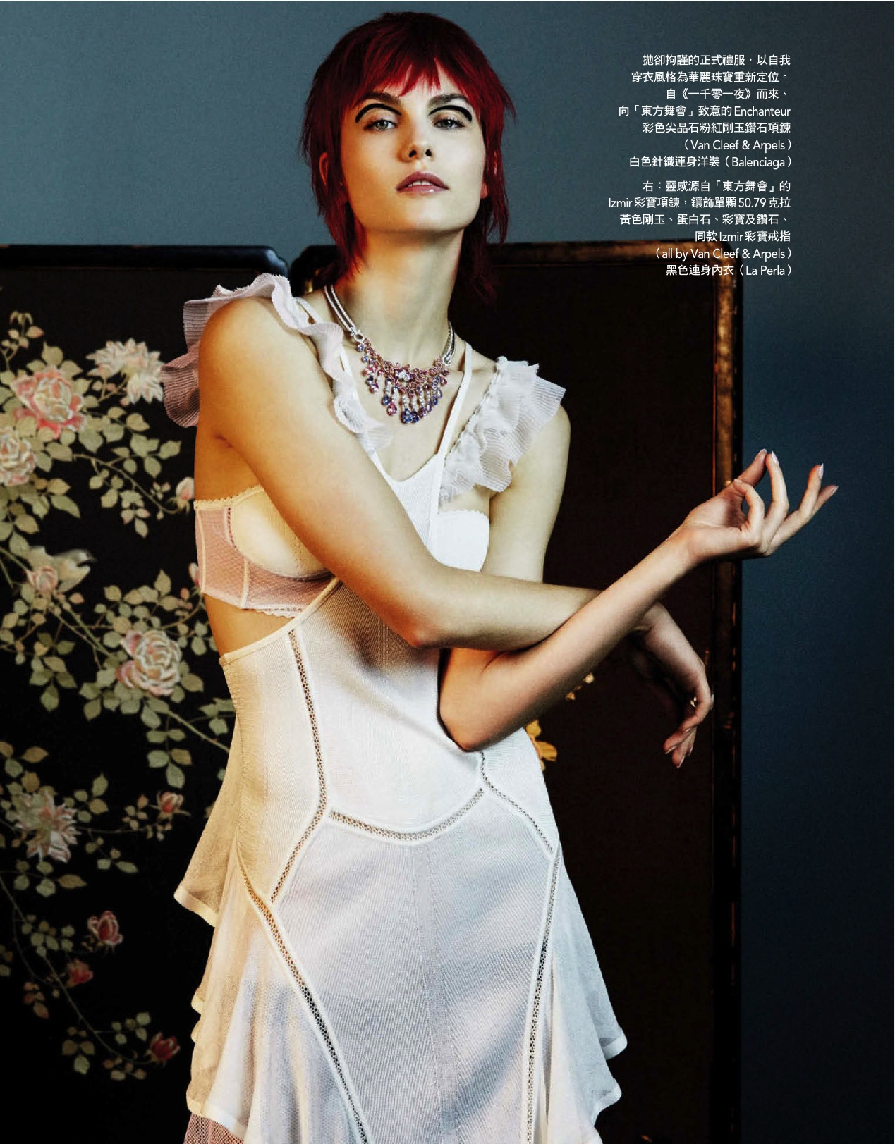 Julija Step | IMG Models